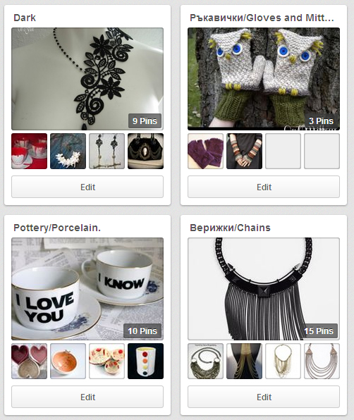 Pinterest за творци