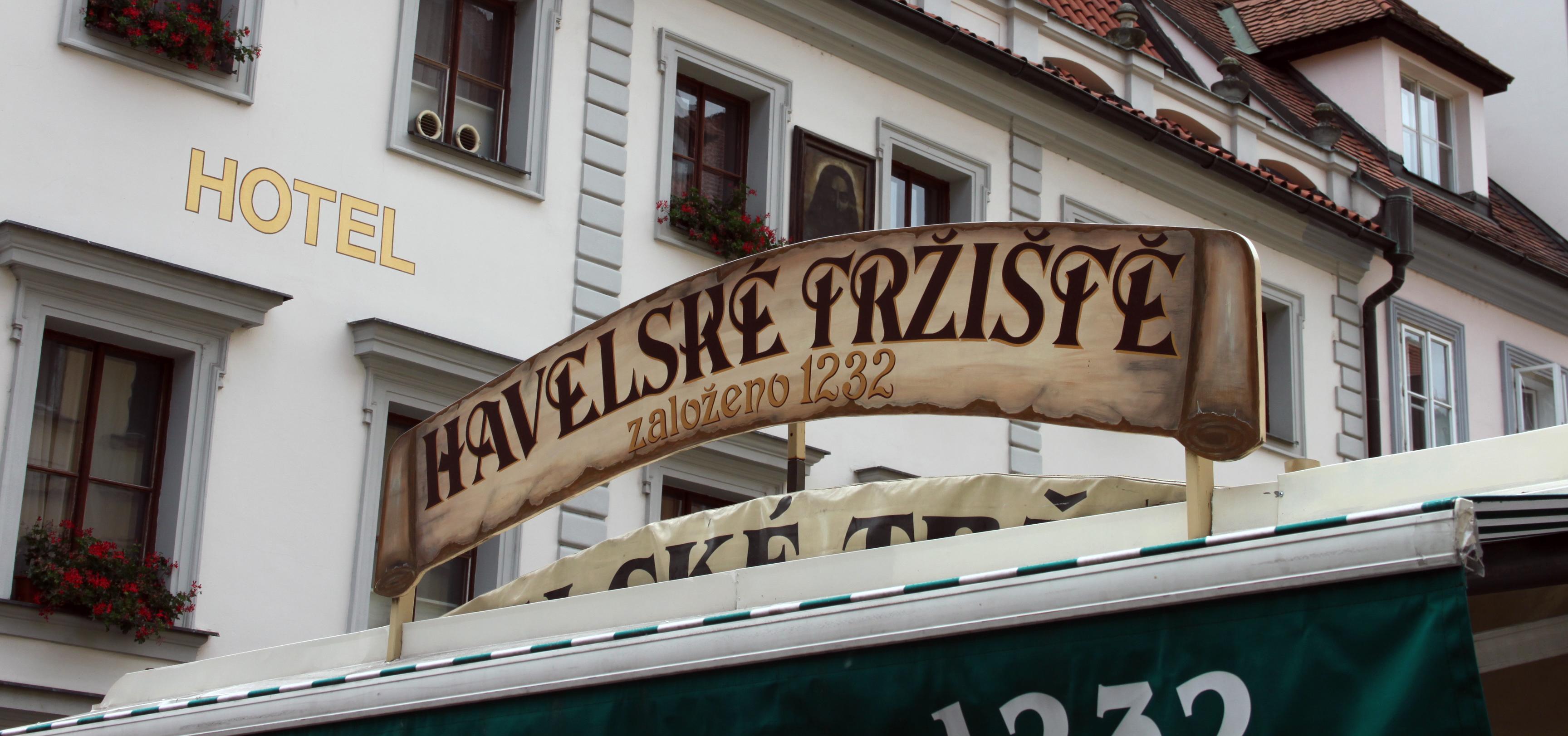 Прага - пътеводител за ръчно правени стоки