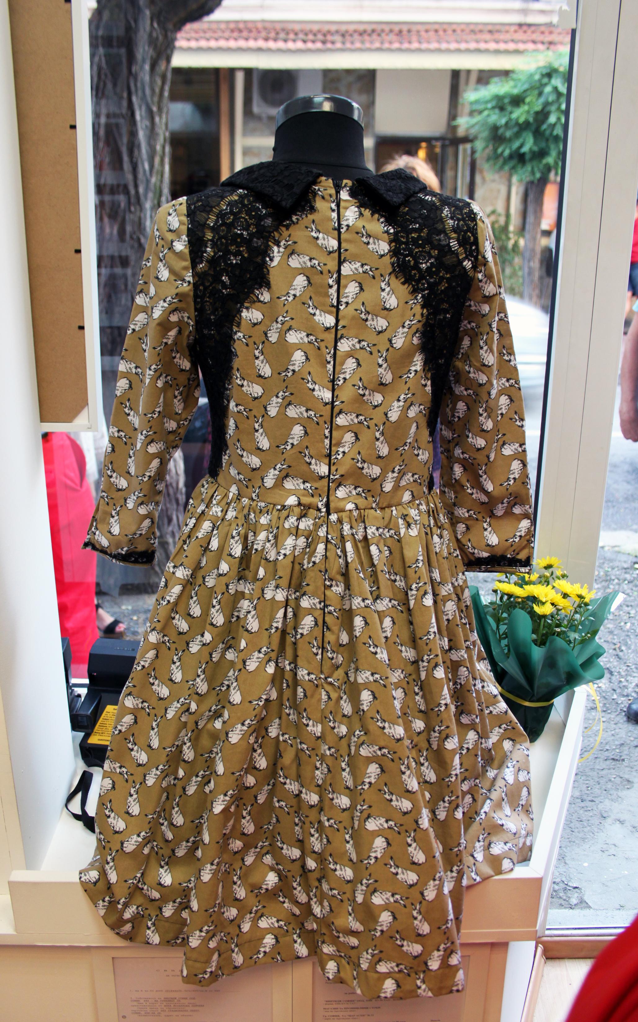 Vintage Sofia колекция Есен 2014