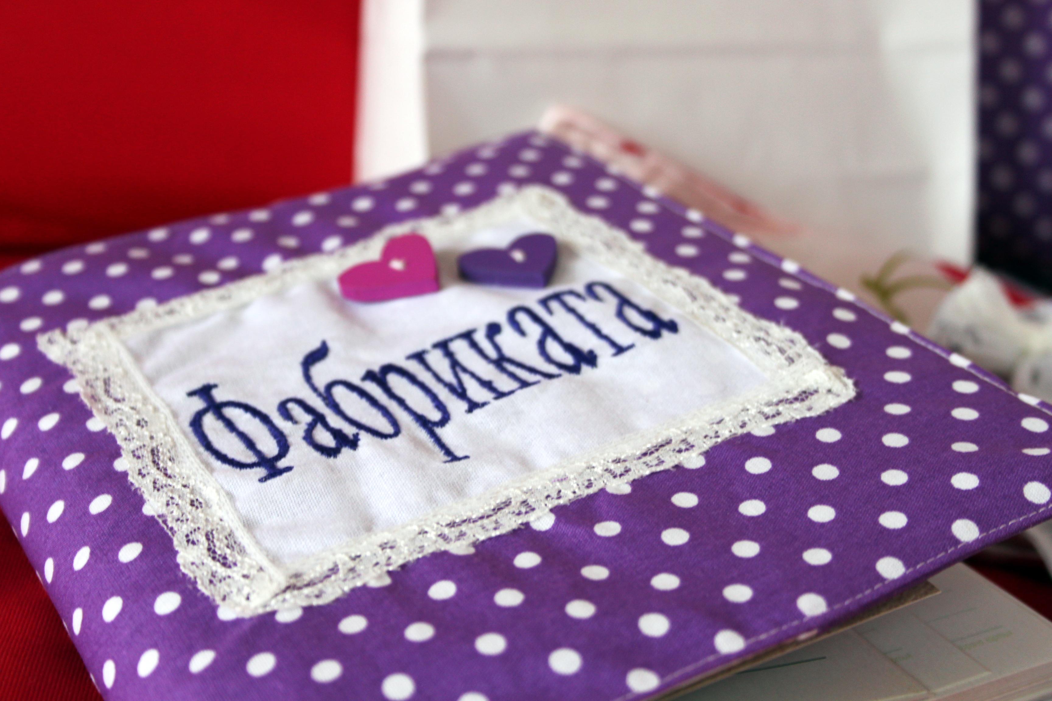 Cherry Land - ръчно правени подаръци от Кюстендил