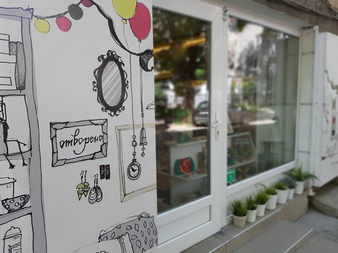 Витрина на magazinche.com в Лозенец, София