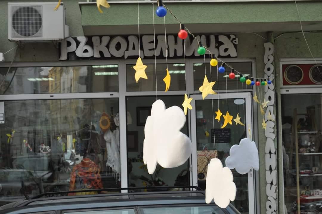 Ръкоделницата в Капана, Пловдив